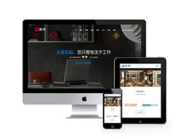 响应式装饰装修施工工程管理网站
