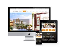 铝合金门窗行业网站