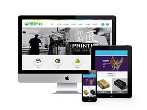 印刷广告设计/图文公司企业网站