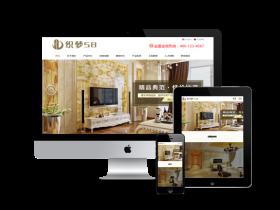 响应式中英双语家居瓷砖建材类网站