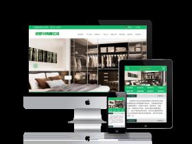 绿色智能家居家具类网站