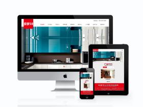 响应式家庭装修企业通用网站