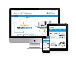 营销型油烟空气净化器商用电磁炉网站