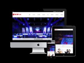 中英双语影视文化传媒网站