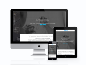 响应式网站建设设计工作室网站