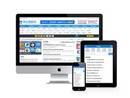 资源教程下载网类网站