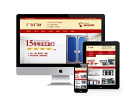 营销型平开门工业门门业类网站