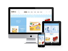 健康食品生物科技通用企业网站