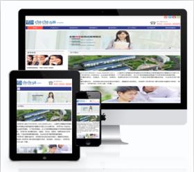 响应式电子科技产品公司网站