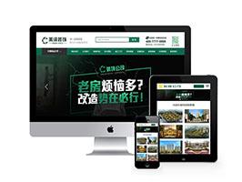高端大气绿色装饰公司网站