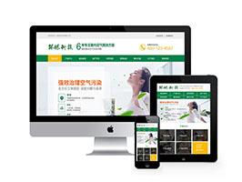 营销型甲醛检测工程空气验收类网站