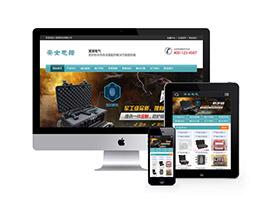 安全电气防护箱类网站