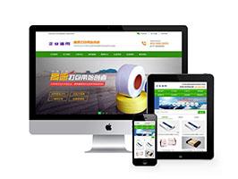 营销型印刷包装打带类企业网站