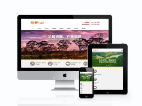 响应式环保木业类网站
