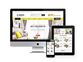 装修装饰设计公司网站