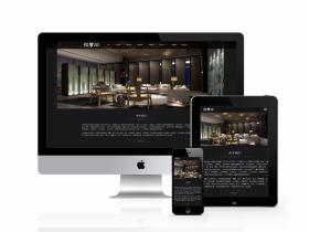 响应式家居展示设计类网站