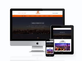 响应式影视传播传媒企业通用类网站