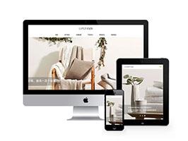 高端响应式品牌家居装饰设计类网站
