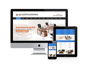 营销型家居家具展示类网站